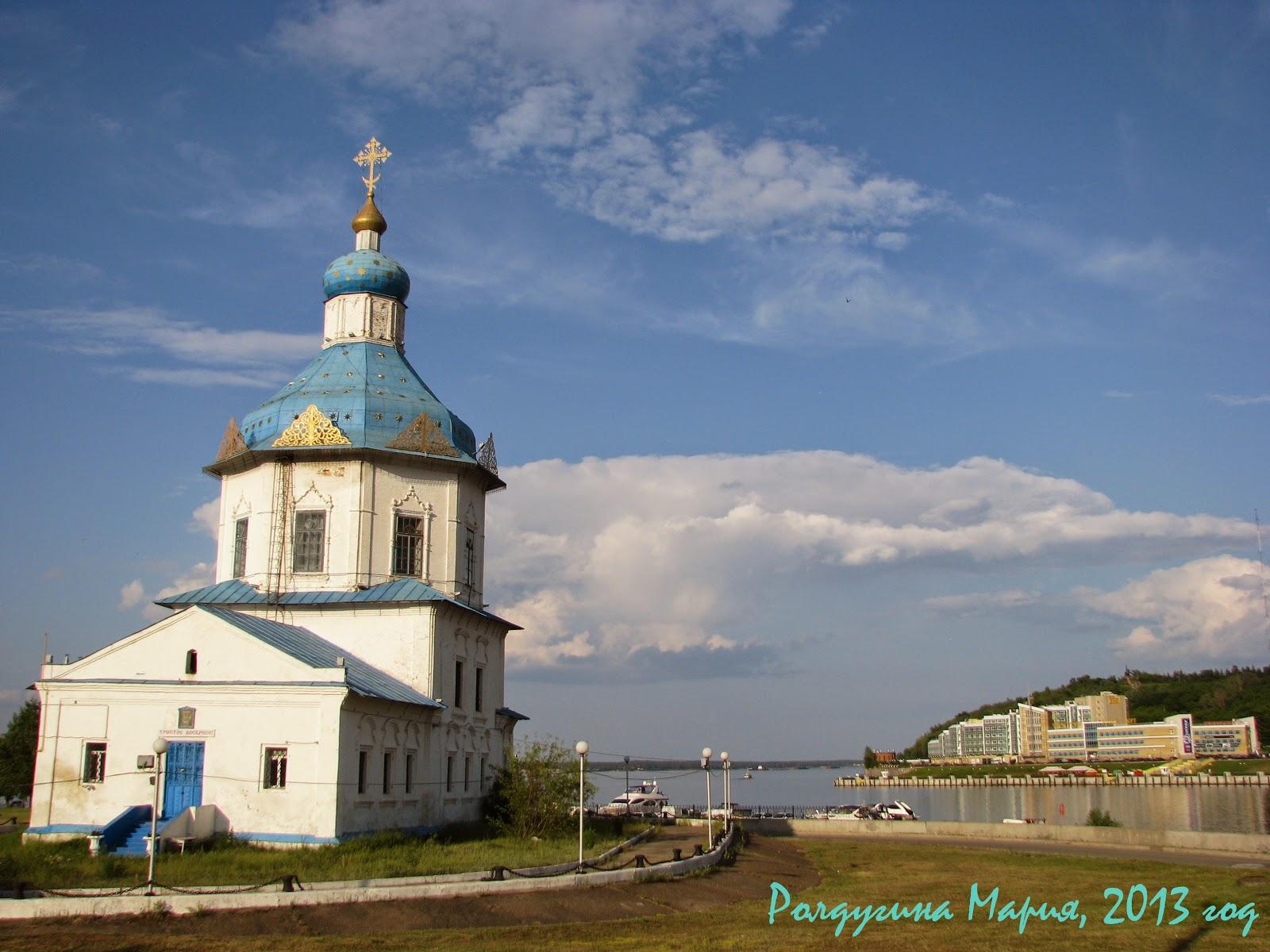 Церковь Михаила Архангела Чебоксары фото