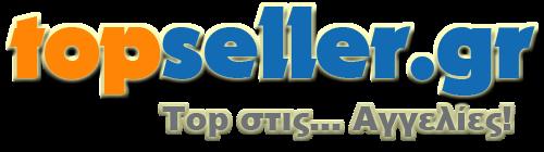 Topseller.gr - Αγγελιες