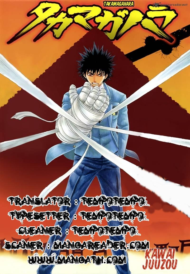 อ่านการ์ตูน Takamaqahara 10 ภาพที่ 20