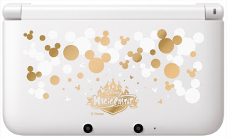 Disney Magic Castle 3DS XL Special Edition