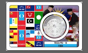 1 DiRHAM, PASCA PRU-14