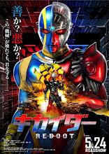 Kikaider: The Ultimate Human Robot (Kikaidâ Reboot) (2014)