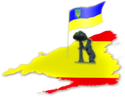 Ucranianos na Espanha (Madrid)