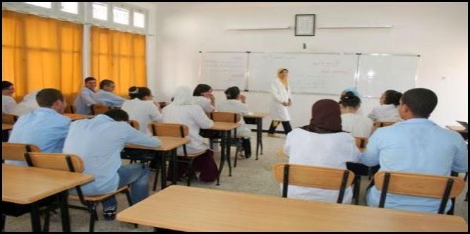 معهد التدبير، التكنولوجيا والتواصل يمنحك إمكانية أن تصبح أستاذ تعليم خصوصي