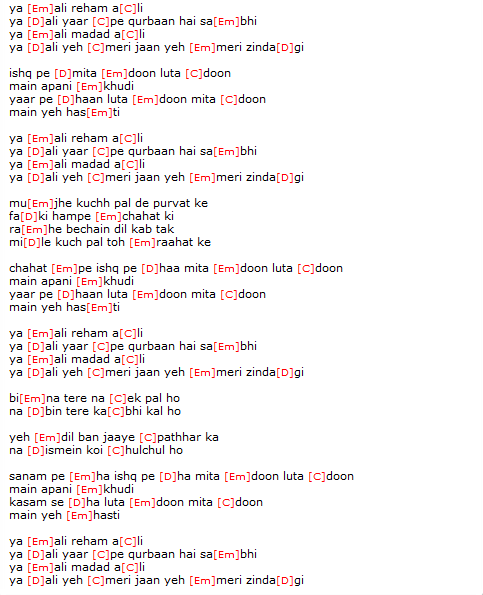 Guitar chords Ya Ali Movie Gangster by Zubeen Garg - Guitar Chords And Tabs : New Nepali Guitar ...
