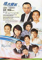 Phim Lấy Chồng Giàu Sang