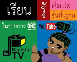 BlackfatTV