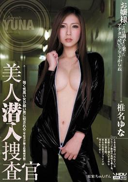 xem Phim sex Yuna Shiina, bí mật sắc đẹp của phụ nữ khi lên giường