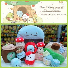 2017 Nov Sumikko Gurashi Tokage Play House Set