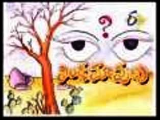 Endamavulu Telugu Mp3 Songs Free  Download 1995