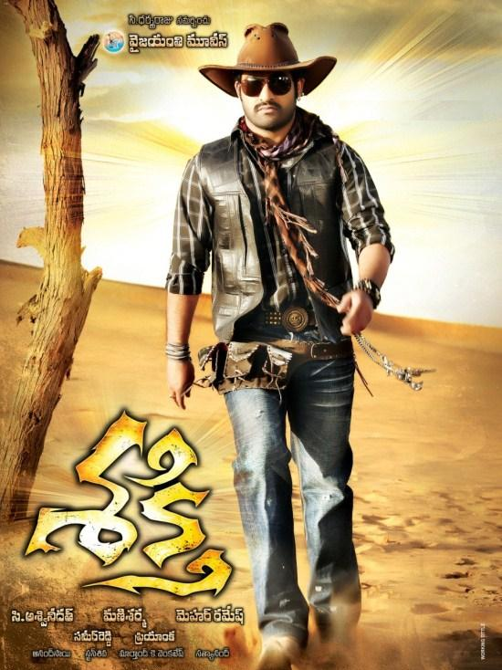Shakti telugu Mp3 online | Telugu Shakti Movie Mp3 Songs | Jr.Ntr ...