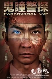 Cảnh Sát Siêu Nhiên, Paranormal Cop
