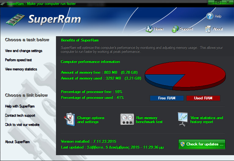 Nick The Greek - Crack: SuperRam V7.11.23.2015 Cracked by {Nick The Greek}