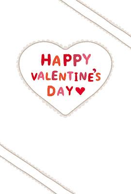 バレンタインカードのテンプレート「ハートのレース」縦向き