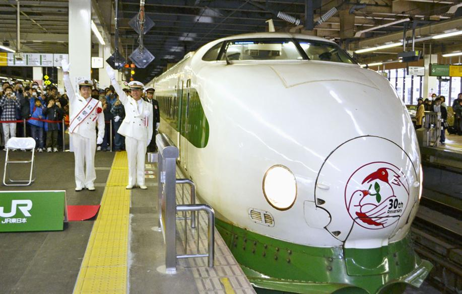 Joetsu Bullet Train on the 30th anniversary
