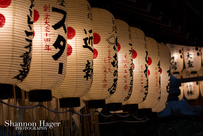 Shannon Hager Photography, Japanese Lanterns