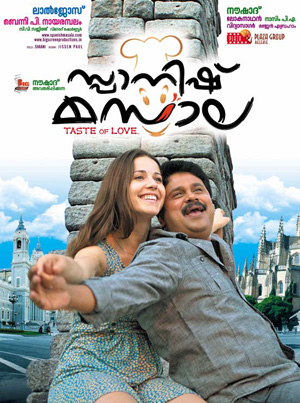 cinema bucket spanish masala malaylam full movie watch online