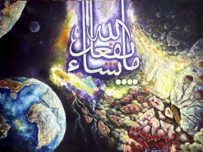 Gambar+gambar+Islami+Kuasa+Allah+Kumpulan+Lukisan+Kaligrafi+Islam