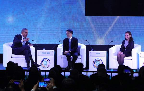 Image: President Obama with Jack Ma and Aisa Mijeno