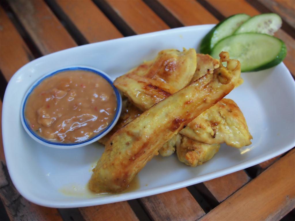 Love Thai Recipes: Chicken Satay (Satay Gai)
