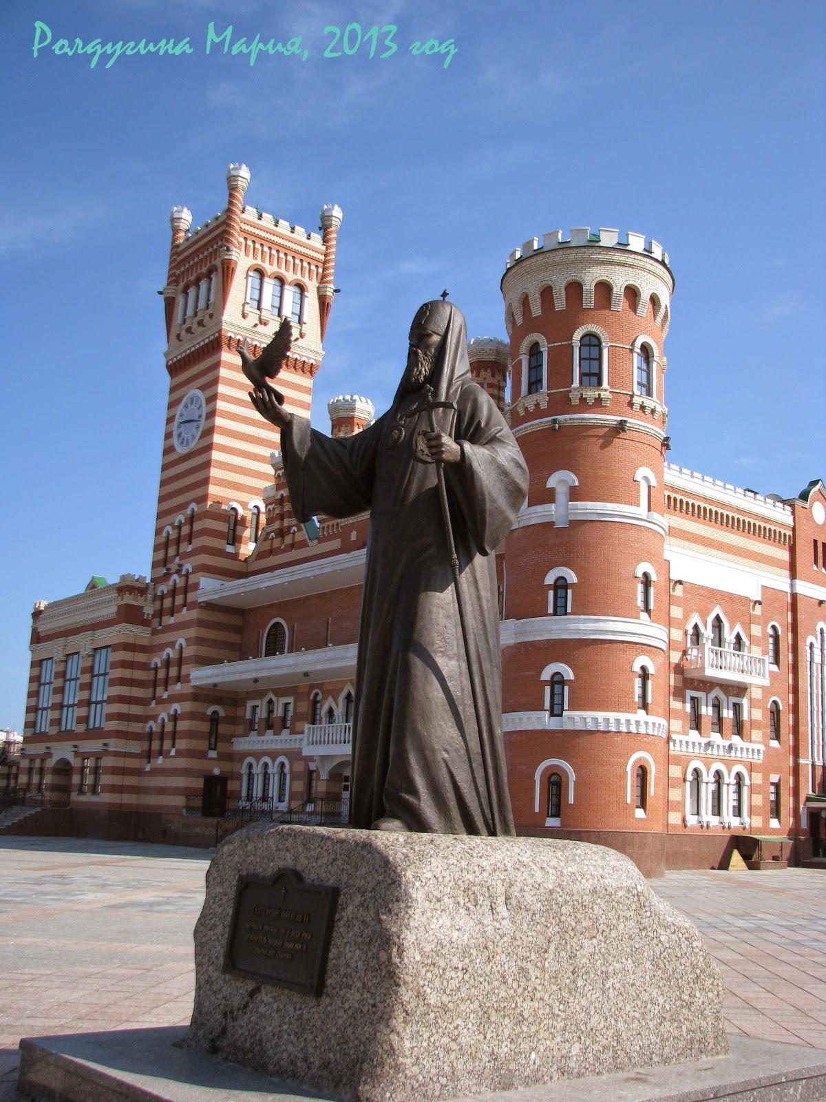 Памятник Святейшему Патриарху Алексию II Йошкар Ола фото