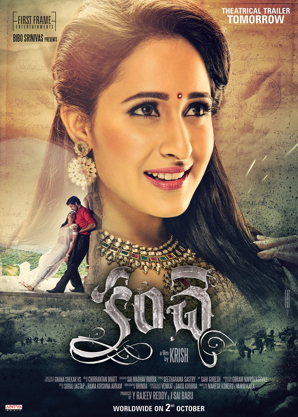 Kanche Hero Heroine first look posters