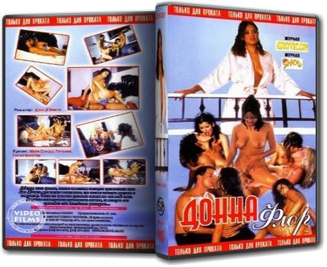 eroticheskie-yaponskie-filmi-smotret