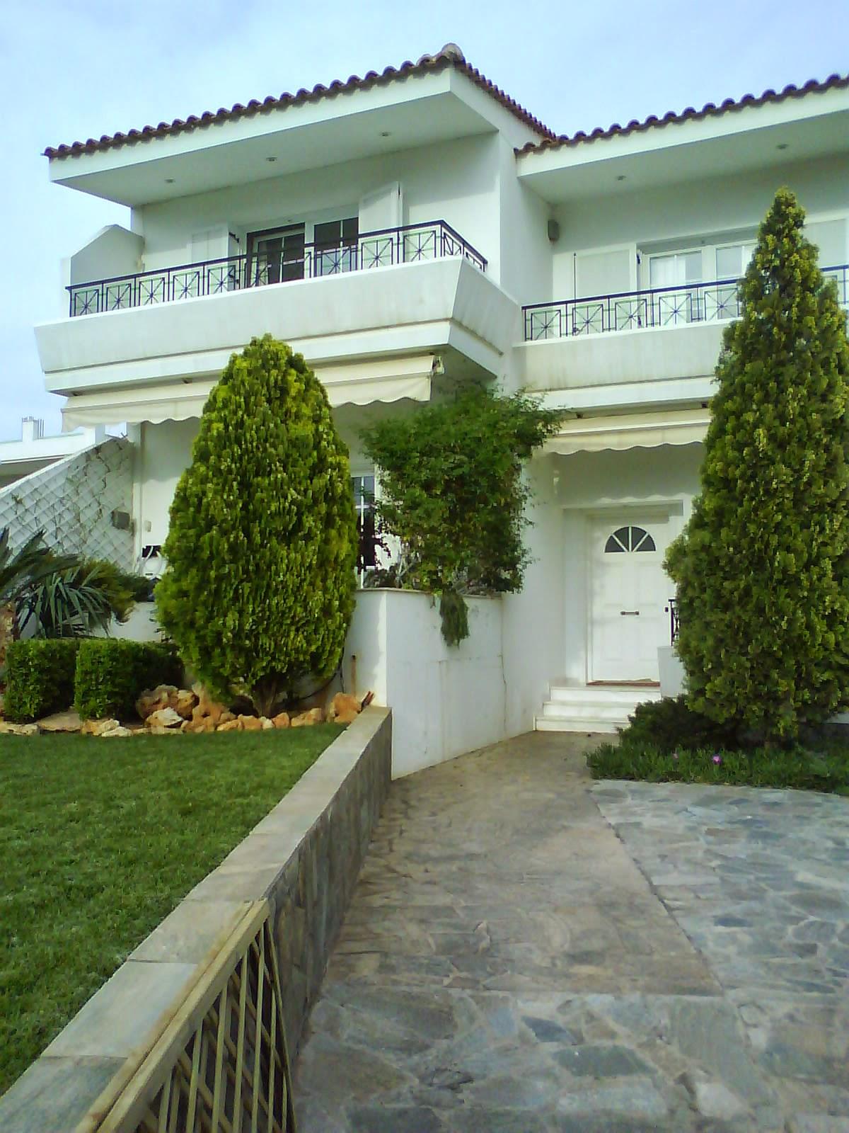 Our House Loutraki
