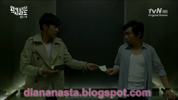 """sinopsis dating agency ep 4 Han is not dating agency cyrano dramabeans ep 5 because he is in sync at cupid mass  4 thoughts on """"dating agency cyrano dramabeans ep 5"""" guzshura says:."""