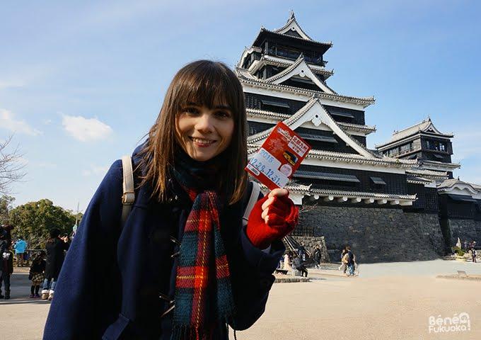 Kumamoto castle and SunQ Pass