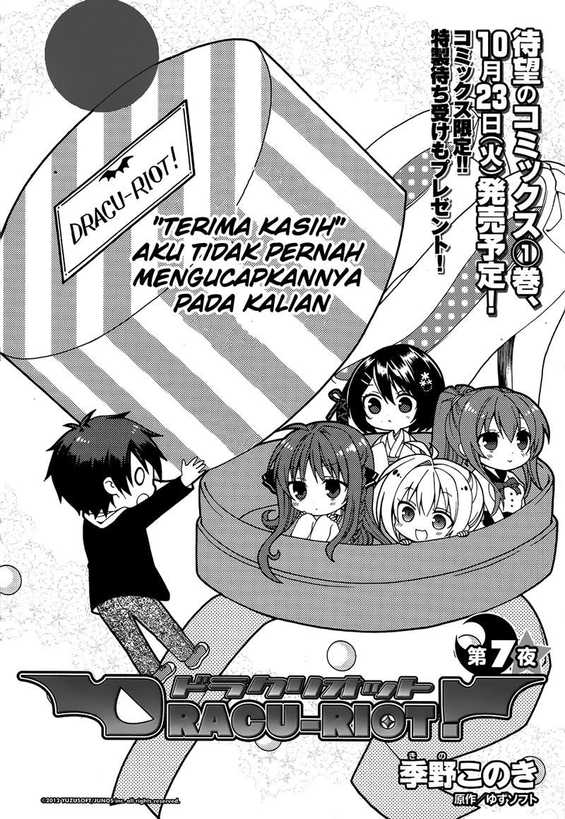 Dilarang COPAS - situs resmi www.mangacanblog.com - Komik dracu riot 007 8 Indonesia dracu riot 007 Terbaru 4|Baca Manga Komik Indonesia|Mangacan