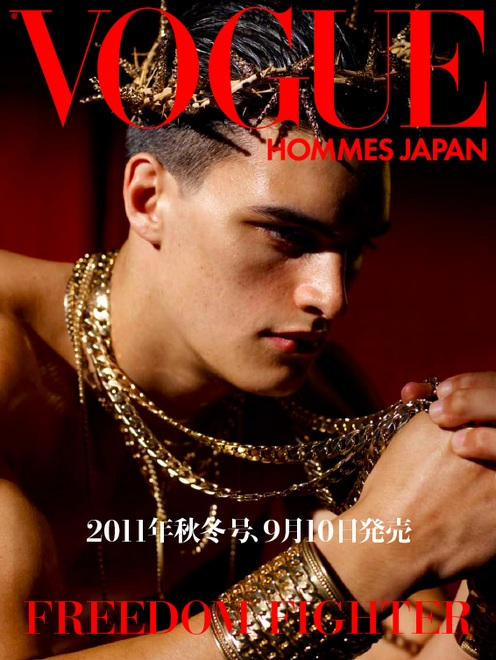 Vogue Hommes Japan Magazine