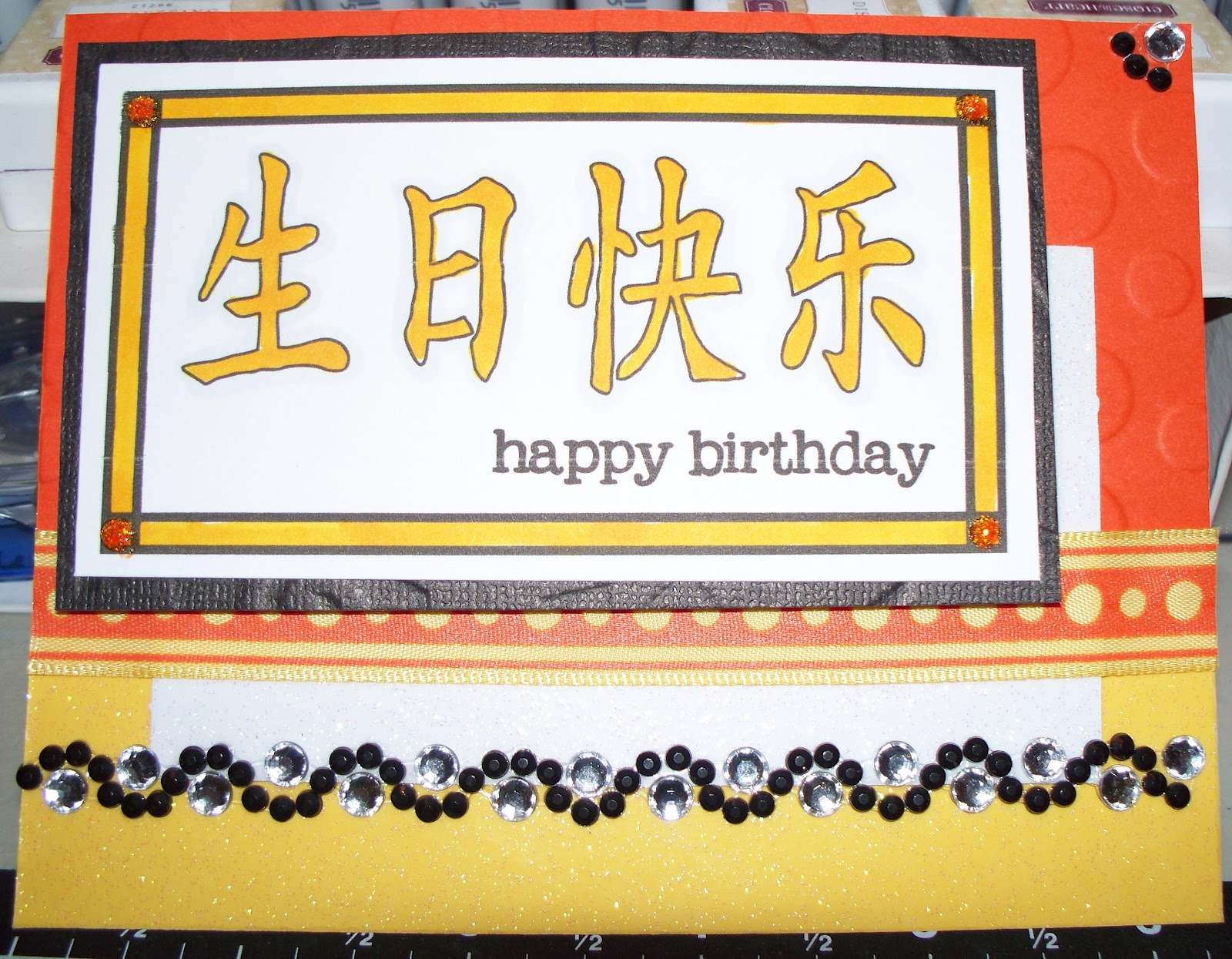 Melissas thoughts on paper happy birthday chinese characters happy birthday image by fawn palmer squigglefly copics yr68 vr09 y19 c0 yellow glitter cardstock yellow and dark pink cardstock buycottarizona Gallery