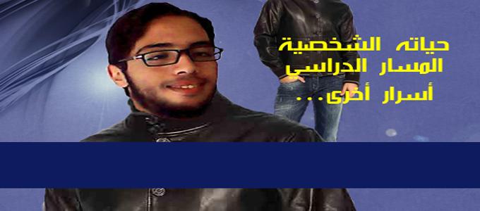 حقيقة Hassan Abrhich مؤسس عالم كروم
