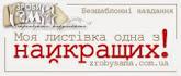 "Моя открытка в ТОП-3 задания ""Листівки в стилі Clean&Simple"""