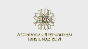 Təhsil Nazirliyi