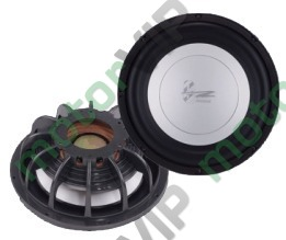 Subwoofer Ground Zero Hidrogen