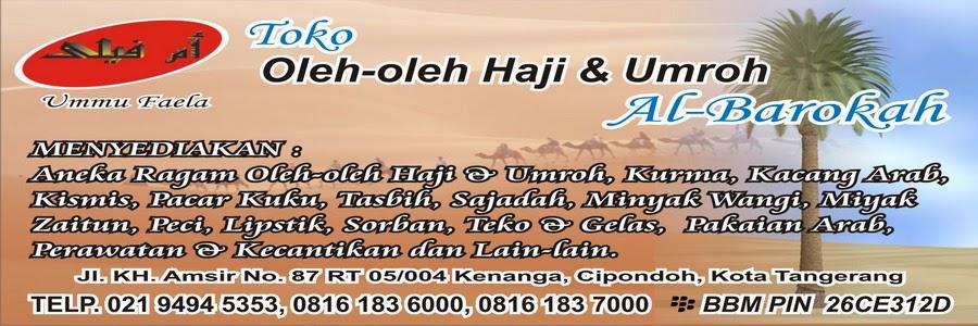 Toko Oleh-Oleh Haji & Umroh Al-Barokah