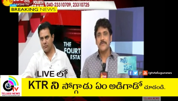 KTR Says Nagarjuna is my favorite Hero, Nagarjuna KTR Live Show
