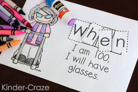 """When I am 100…"" emergent reader for the 100th day of school"
