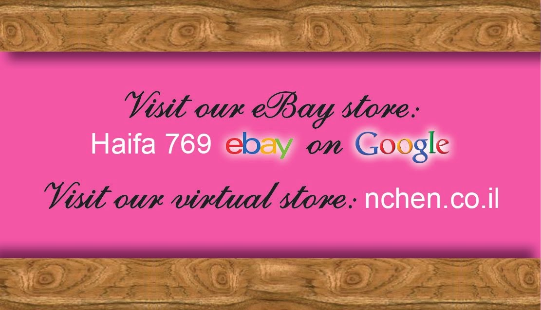 Or check our virtual stores