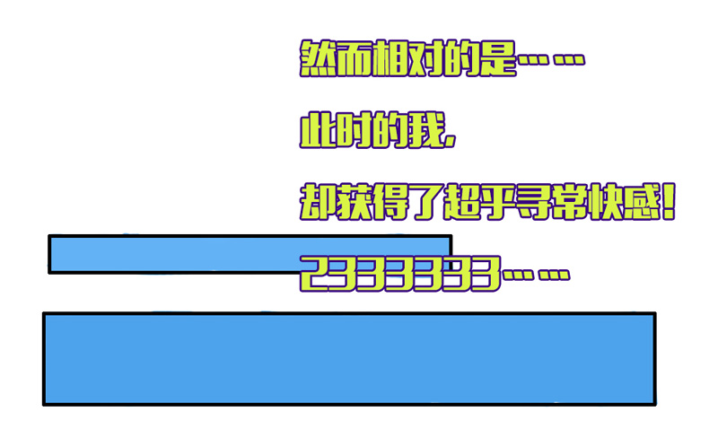 Ma Vương Đại Nhân Đi Thông Thả Chapter 33 - upload bởi truyensieuhay.com