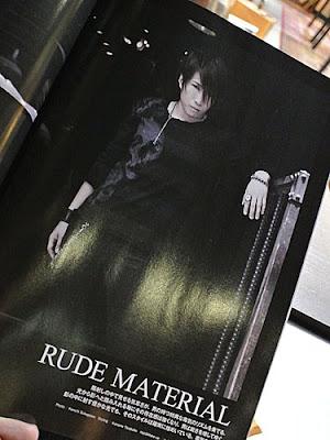 Strange Freak Designs 在日本銀器雜誌