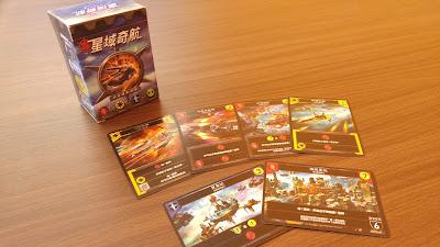 [心得]Star Realms 星域奇航 爽快、刺激的牌庫構築遊戲