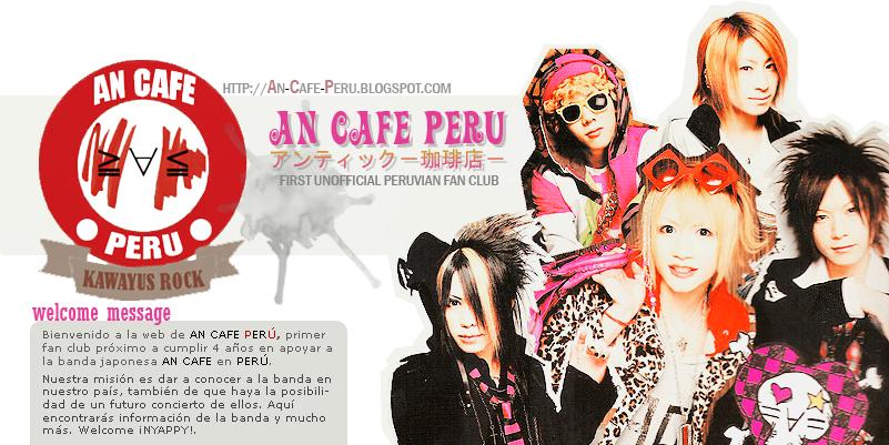 AN CAFE PERU 「アンカフェペルー」