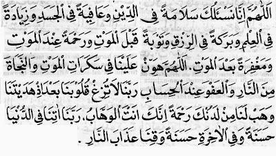bacaan doa selamat dan artinya