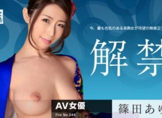 JAV UNCENSORED 120115035 F heat continent File.044 Ayumi Shinoda