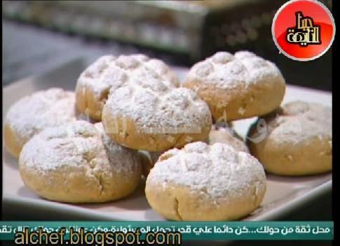 طريقة عمل كعك العيد-كعك العيد-كحك العيد بالصور-كحك العيد المصرى بالصور-طريقة عمل كعك العيد بالصور-عمل كعك العيد على البارد-وصفات الشيف خالد على-كحك العيد فيديو-Eid Cake recipe-Eid cake