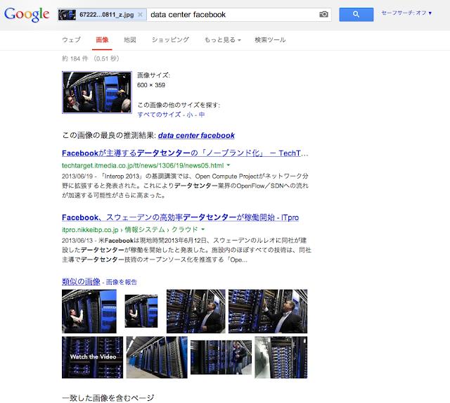 画像検索3