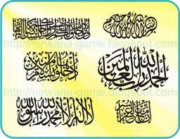 Kumpulan vektor kaligrafi